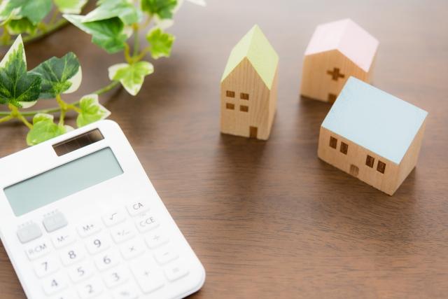 アパートローン(不動産投資ローン)借り換えにかかる諸費用